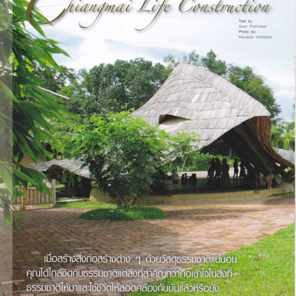 B-Inspiration Features Chiangmai Life Construction