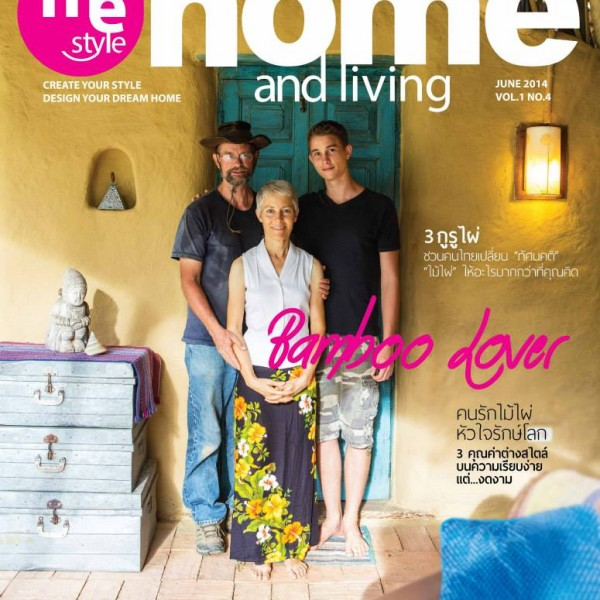 MeStyle Home&Living Magazine On Jon&Clair's House
