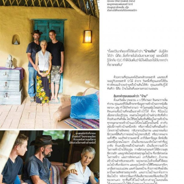 Chiangmai Life Construction Mestyle Home Living Magazine Cla
