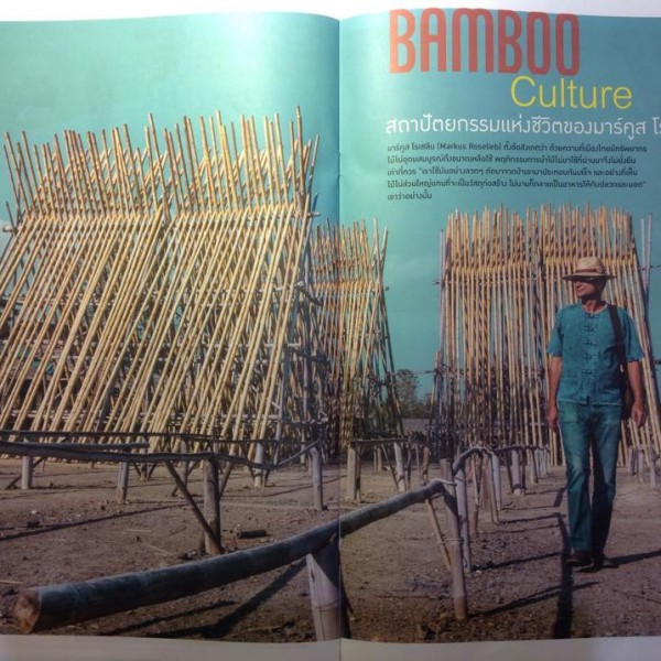 Bamboo Architecture Compass