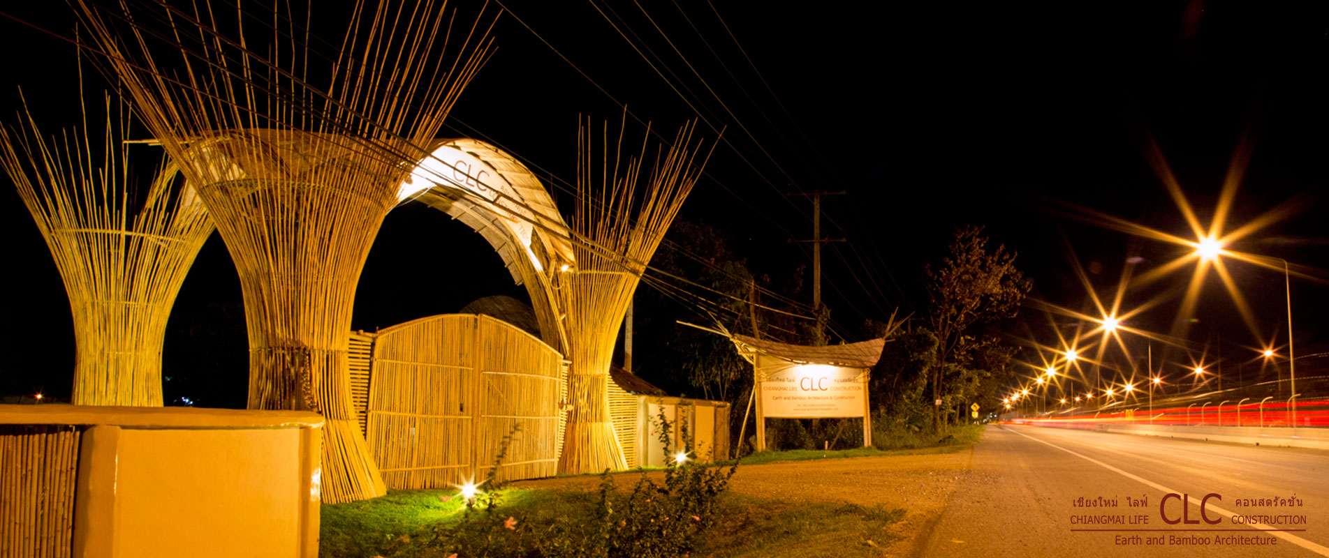 Entrance Gate At Clc Bamboo Architecture Cla