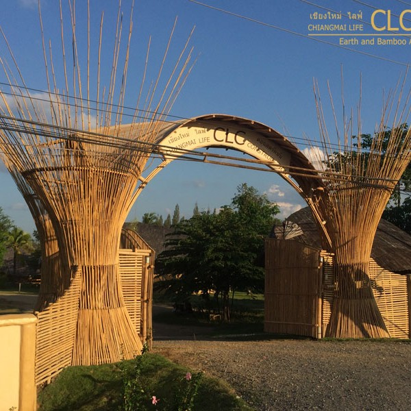 Entrance Gate At CLC