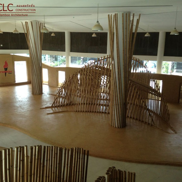 Bamboo Showroom