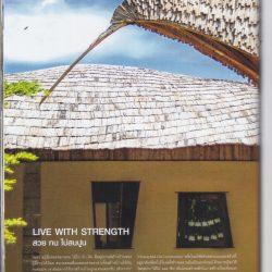 Home Residence Magazine