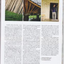 Home & Residence Magazine