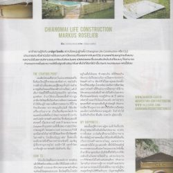 Bamboo Architecture - Interview In A Day BULLETIN