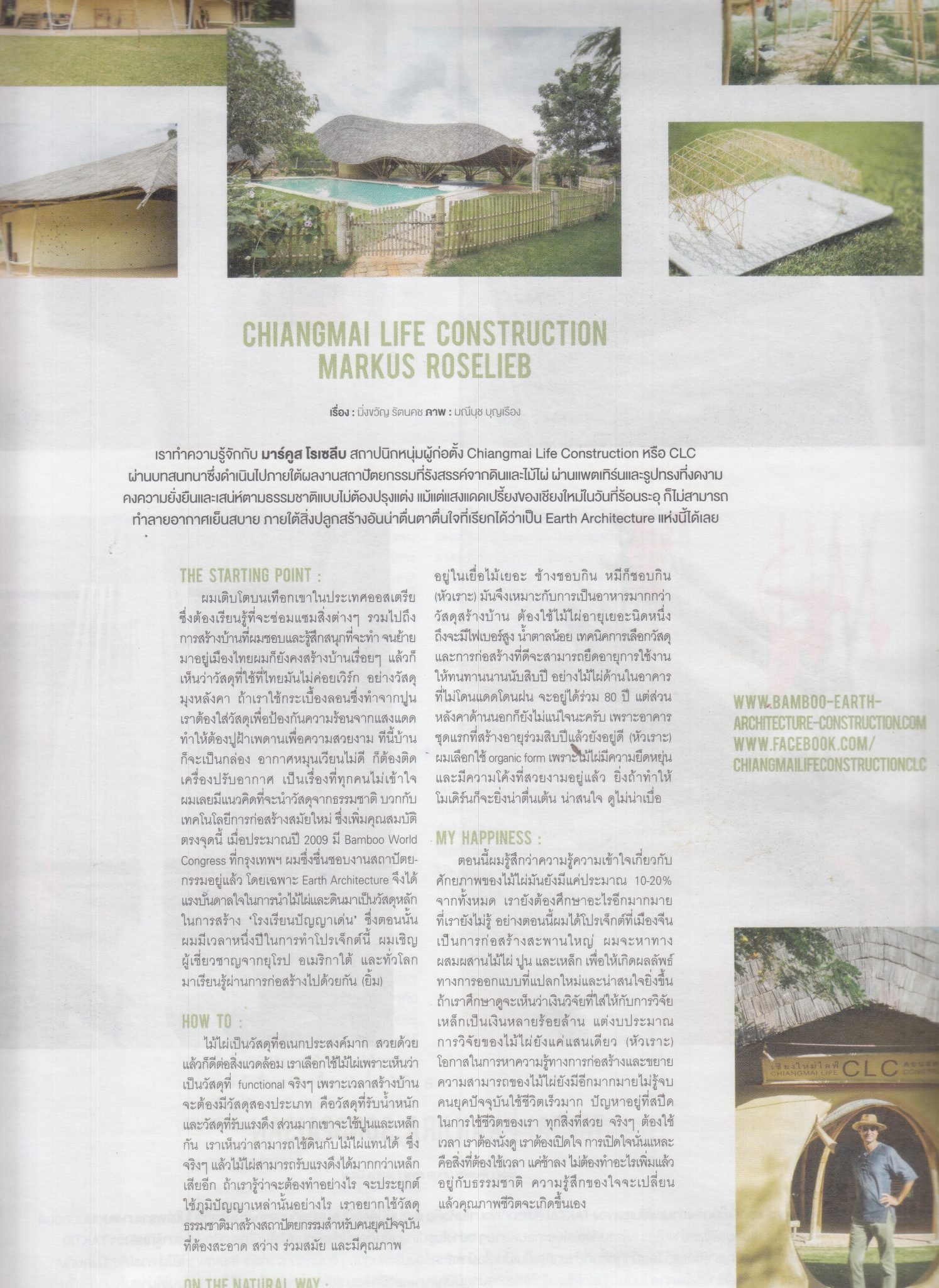 BULLETIN Magazine | Chiangmai Life Construction