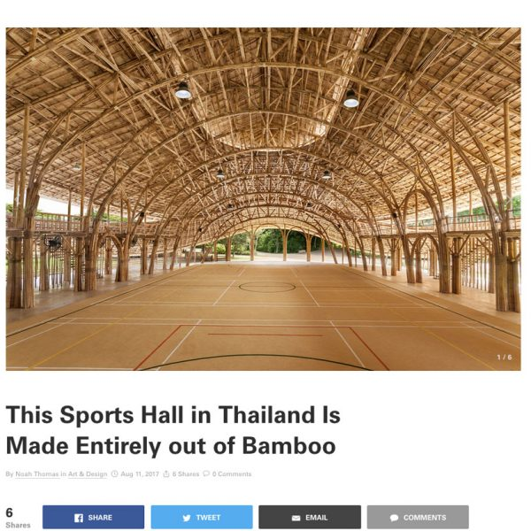 Highsnobiety's Cool Take On The Bamboo Sports Hall