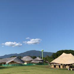 Secondary Campus At Panyaden International School