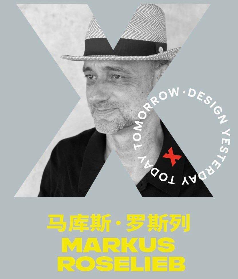 "TedX Hangzhou ""Design Yesterday Today Tomorrow"""